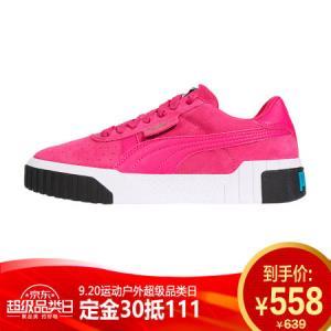 彪马PUMA女子厚底板鞋休闲鞋CALISUEDE运动鞋36915703紫红色37码 429元