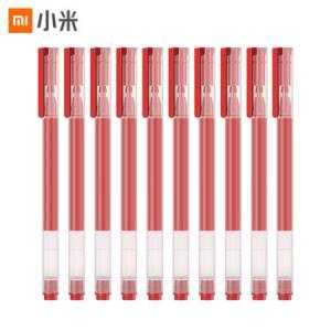 小米巨能写中性笔10支装红色0.5mm商务办公学生中性笔会议笔 9.99元