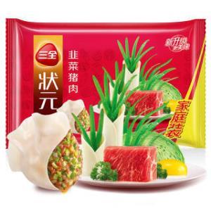 三全 状元水饺 韭菜猪肉口味 1.2kg (72只)  12.45元