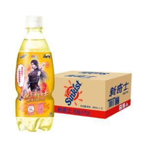 Watsons 屈臣氏 新奇士西柚汁碳酸饮料 380ml*15瓶  105元