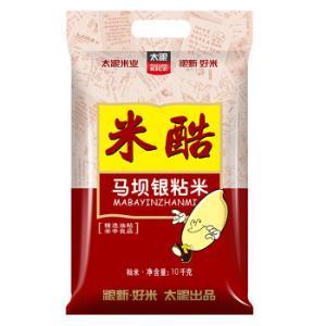 太粮米酷马坝银粘米油粘米10kg*2件 99.9元(合49.95元/件)