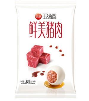 思念 玉汤圆 鲜美猪肉口味 320g ¥7.98