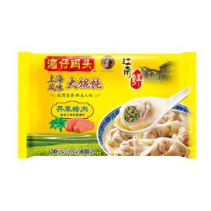 湾仔码头 上海大馄饨 荠菜猪肉口味 600g 30只 *9件  139.89元包邮