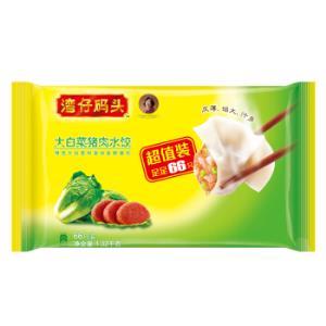 湾仔码头 速冻水饺 大白菜猪肉口味 1.32kg +凑单品 48.9元,可低至22元