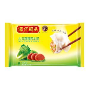 湾仔码头 手工水饺 大白菜猪肉口味 720g *9件 (需用券) ¥140 139.89元包邮