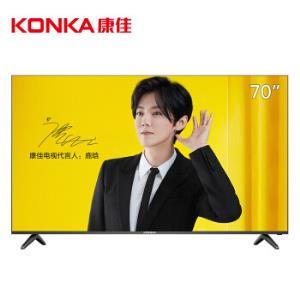 手慢无:KONKA康佳LED70U570英寸4K液晶电视+凑单品 2703.8元包邮