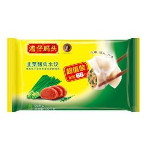 湾仔码头 速冻水饺 韭菜猪肉口味 1.32kg 48.9元,可低至22元  ¥49