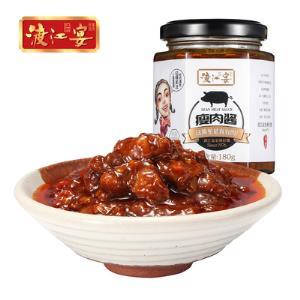 渡江宴自制瘦肉酱猪肉酱拌饭酱下饭菜180g  券后10.9元
