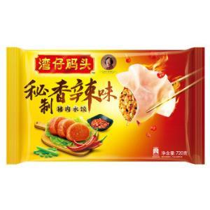 限地区:湾仔码头秘制香辣味猪肉水饺720g36只 33.9元,可优惠至16.95元