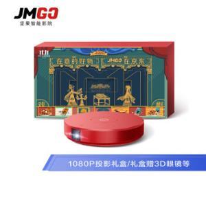 坚果投影x三只松鼠11.11定制礼盒2348元
