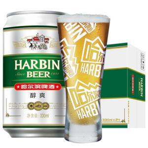 哈尔滨(Harbin)啤酒醇爽啤酒330ml*24听整箱装*6件 186元(合31元/件)