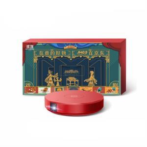 双11预售:JmGO坚果G7S投影仪三只松鼠礼盒装2348元包邮(需定金10元)