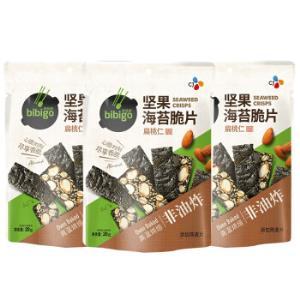 必品阁(bibigo)扁桃仁坚果海苔脆片20g*3组合装儿童食材19.95元