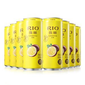 锐澳(RIO)洋酒预调鸡尾酒果酒微醺系列3度百香果味330ml*8罐*2件 62元(合31元/件)