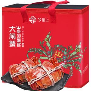 今锦上大闸蟹礼盒888型公蟹3.8-4.0两母蟹2.4-2.6两4对8只装螃蟹礼盒 128元