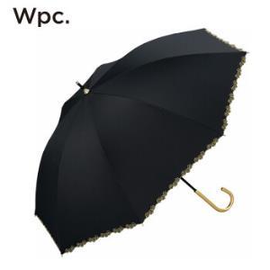 春夏新款wpc遮阳伞日本遮光遮热长柄阳伞遮光边缘花朵款81-97249黑色 154元