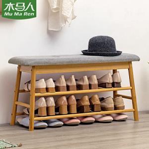 木马人多功能收纳换鞋凳-小号款70cm 156元