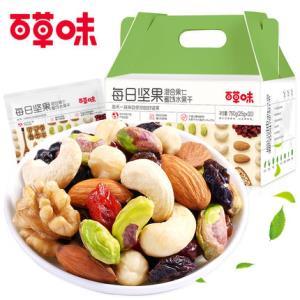 百草味 每日坚果 750g/30袋 74元包邮