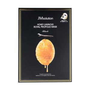 JMSOLUTION水光蜂蜜滋润营养面膜10片 49.9元(拼团价,2人成团)