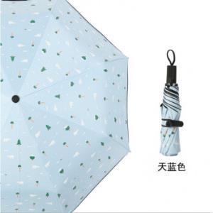 创意黑胶小清新太阳伞遮阳伞防晒防紫外线伞晴雨两用折叠雨伞 29.9元