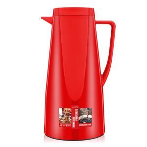 佳佰保溫壺玻璃內膽保溫瓶暖壺時尚家用辦公熱水瓶咖啡壺紅色1600ml20.95元