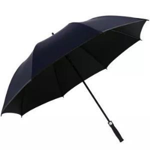 天堂商务晴雨伞藏青色31831E 97.3元(需用券)
