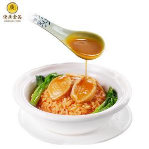 海参鲍鱼汁捞饭海鲜拌饭拌面酱调味220g  券后10.8元