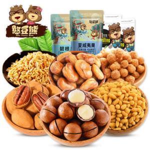 憨豆熊坚果炒货组合1088g休闲零食37.9元