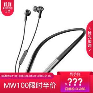 1日0点:山灵(SHANLING) MW100音乐无线蓝牙防汗运动耳机自营入耳式耳塞手机耳麦话筒HIFI颈挂式 黑色  184元