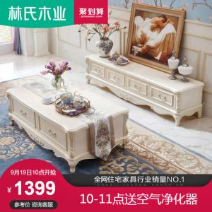 林氏木业客厅仿大理石电视柜茶几组合欧式现代简约家具地柜KN620H 1599元