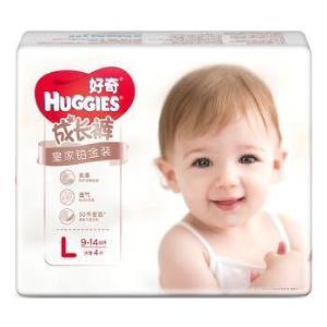 Huggies好奇心钻装成长裤L4片 0.