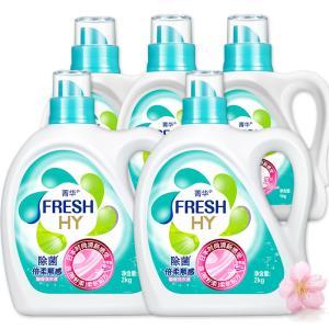 Fresh HY 菁华 樱花洗衣液 14斤 *3件  99.9元(合33.3元/件)