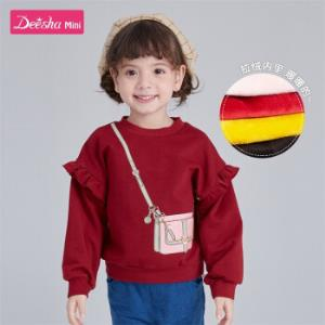 笛莎mini童装女童卫衣20深酒红加绒130-140预售10-25120(高105-115cm,重45斤左右 59元