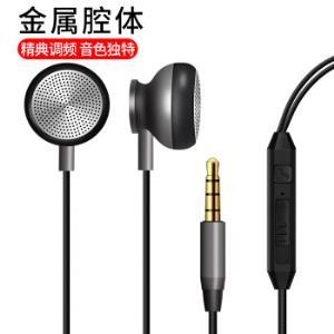 思蔻(skyko)入耳式手机耳机线控苹果耳机运动耳麦可通话立体声款有线耳机 20元