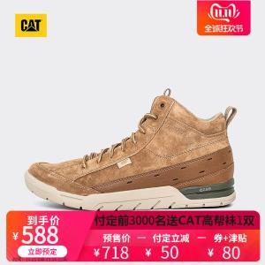 21日0点、双11预售: CAT 卡特彼勒 INSTANCE MID 男士休闲运动鞋 (需定金) 588元包邮