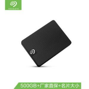 希捷(Seagate)500GUSB3.0移动硬盘固态(PSSD)颜系列2.5英寸(简约精致连续自动备份名片大小)黑钻版 489元