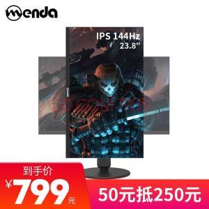 双11预售: MENDA 盟达 M2-F2414 23.8英寸 IPS显示器(1080P、144Hz、FreeSync) (需50元定金) 799元包邮