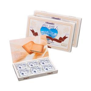 21日0点、双11预售: 日本进口 白色恋人北海道黑巧克力夹  147元包邮