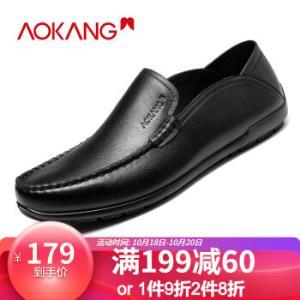 奥康官方男鞋柔软鞋底舒适简约套脚日常男士低帮豆豆鞋商务休闲驾车鞋皮鞋黑色41161.2元