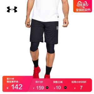 双11预售: Under Armour 安德玛 Baseline 1343005 篮球运动短裤 (需定金) 142元