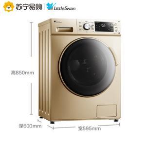 小天鹅(LittleSwan)滚筒洗衣机全自动10公斤kg变频除菌洗烘一体TD100VN60WDG2199元包邮(需用券)