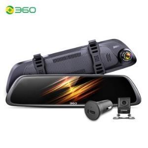 360行车记录仪M301套装升级版倒车影像停车监控 239元(需用券)