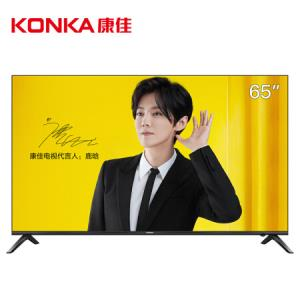 KONKA康佳LED65U565英寸4K液晶电视 2699元包邮(需用券)