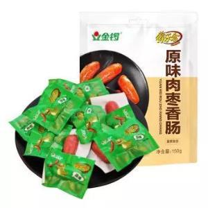 金锣火腿肠得乐食原味肉枣香肠150g/袋*9件 57元(合6.33元/件)