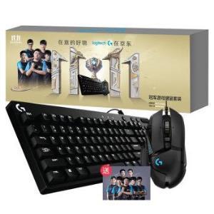 罗技(G)G502Hero主宰者游戏鼠标全线升级Hero引擎16000DPIRGB炫光KG502RNG战队定制套装G610键盘 699元