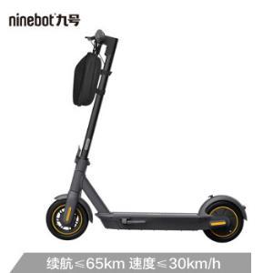 Ninebot九号电动滑板车MAX版+挂包套装成人儿童便携折叠电动车体感车平衡车4399元