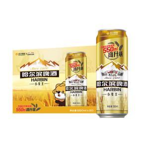 哈尔滨啤酒小麦王550ML*20听苏格拉宁联名款整箱装麦香浓郁口感顺畅 47.92元