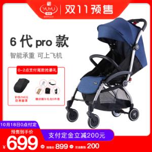 yuyu婴儿推车第六代Pro款轻便折叠婴儿车可坐可躺宝宝手推车伞车阳极深蓝色 749元