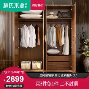 新中式衣柜现代简约卧室小户型经济型板式柜子实木框储物家具CU1D    2699元