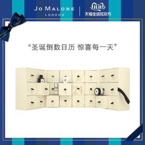 双11预售祖玛珑圣诞限量日历礼盒JoMaloneLondon    4600元